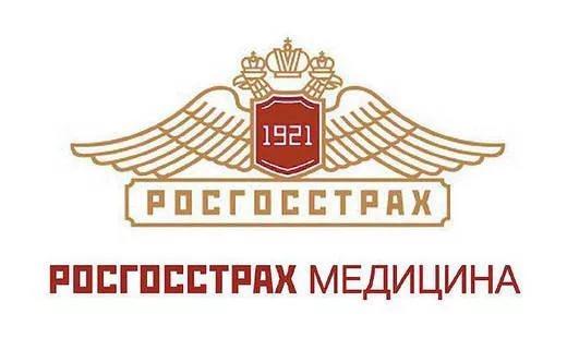 Росгосстрах-Архангельск-Медицина